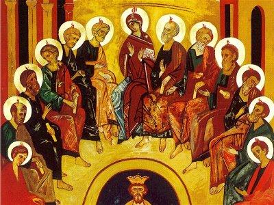 La venida del Espíritu Santo