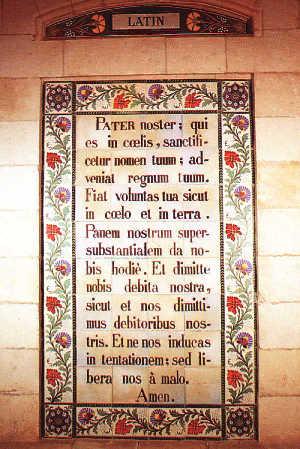 El Latín, lengua sagrada de la Santa Iglesia Católica Apostólica y Romana.