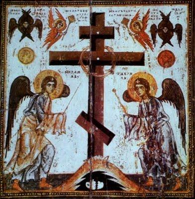 Adoramus Te, Christe, et benedicimus Tibi: Quia per Sanctam Crucem Tuam redemisti mundum!