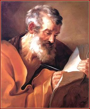 Tú, entre tanto, vigila en todas las cosas, soporta las aflicciones, desempeña el oficio de evangelista, cumple tu ministerio. (2 Timoteo, 4, 5).