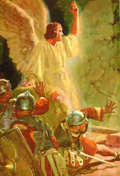 TERRA trémuit et quiévit, dum resúrgeret in judício Deus, allelúia.