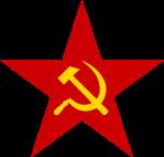 630px-Communist_star.svg