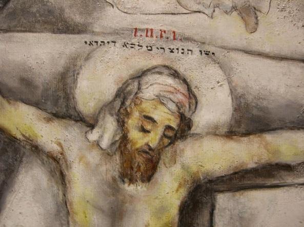 Detalle del cuadro de Chagall. Nótese que el título, no dice Yeshuah, sino Yeshu (ישו)